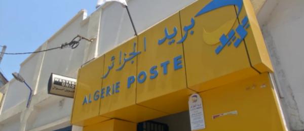 بريد الجزائر يشرع في تقديم منح مالية تصل الى 40 مليون لعماله الراغبين في الزواج و شراء سكن