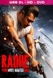 فيلم Radhe بجودة عالية - سيما مكس   CIMA MIX