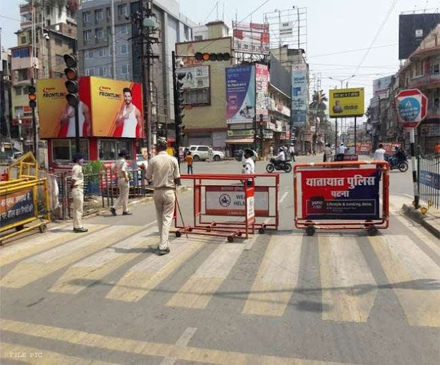 Extension date of lockdown in Bihar ।। बिहार में लॉक डाउन की विस्तार तिथि