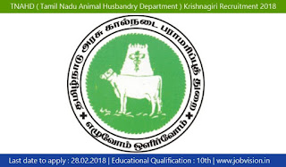 TNAHD ( Tamil Nadu Animal Husbandry Department ) Krishnagiri Recruitment 2018