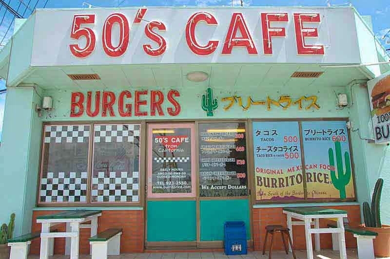 50's Cafe, Hamburgers, Mexican, food