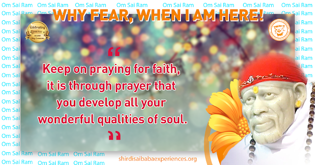 Be With My Daughter - Anonymous Sai Devotee