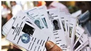 voter card sudhara Badara vadhara have Gram Panchayat thai shakshe
