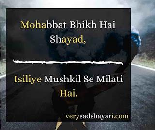 Mohabbat-Bhikh-Hai-Shayad-Zindagi-Sad-Shayari