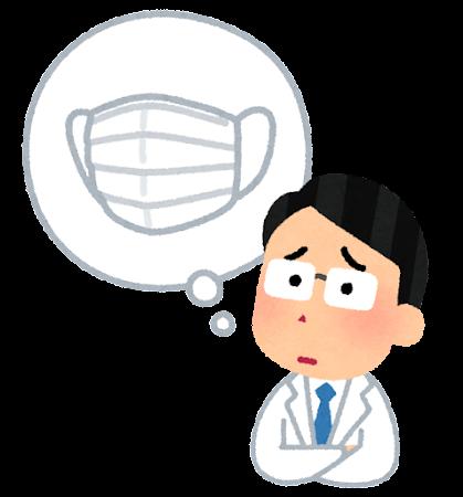 マスクの心配をする医師のイラスト(男性)
