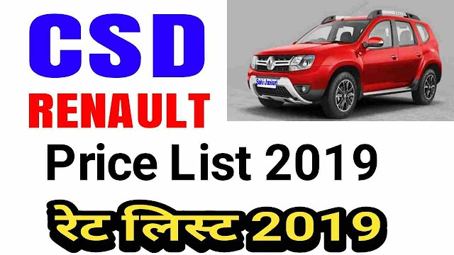 CSD price list of Cars Renault