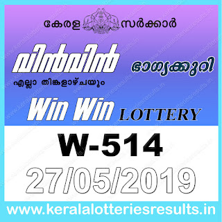 "Keralalotteriesresults.in, ""kerala lottery result 27 5 2019 Win Win W 514"", kerala lottery result 27-5-2019, win win lottery results, kerala lottery result today win win, win win lottery result, kerala lottery result win win today, kerala lottery win win today result, win winkerala lottery result, win win lottery W 514 results 27-5-2019, win win lottery w-514, live win win lottery W-514, 27.5.2019, win win lottery, kerala lottery today result win win, win win lottery (W-514) 27/05/2019, today win win lottery result, win win lottery today result 27-5-2019, win win lottery results today 27 5 2019, kerala lottery result 27.05.2019 win-win lottery w 514, win win lottery, win win lottery today result, win win lottery result yesterday, winwin lottery w-514, win win lottery 27.5.2019 today kerala lottery result win win, kerala lottery results today win win, win win lottery today, today lottery result win win, win win lottery result today, kerala lottery result live, kerala lottery bumper result, kerala lottery result yesterday, kerala lottery result today, kerala online lottery results, kerala lottery draw, kerala lottery results, kerala state lottery today, kerala lottare, kerala lottery result, lottery today, kerala lottery today draw result, kerala lottery online purchase, kerala lottery online buy, buy kerala lottery online, kerala lottery tomorrow prediction lucky winning guessing number, kerala lottery, kl result,  yesterday lottery results, lotteries results, keralalotteries, kerala lottery, keralalotteryresult, kerala lottery result, kerala lottery result live, kerala lottery today, kerala lottery result today, kerala lottery"