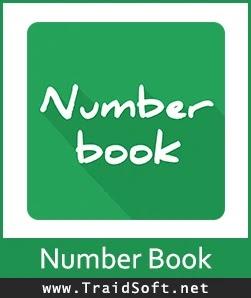 تحميل نمبر بوك للأندرويد أخر اصدار مجاناً