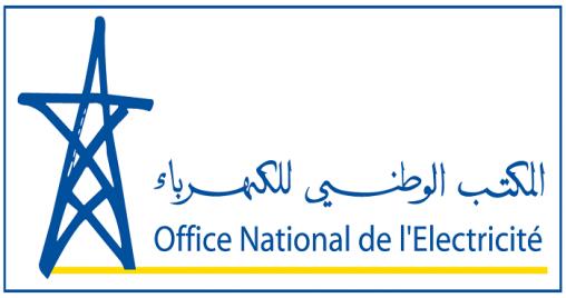 فتح باب الترشيح لمنصبي مدير (DAJ)(1 منصب) و (DEP) (1 منصب) بالمكتب الوطني للكهرباء والماء الصالح للشرب