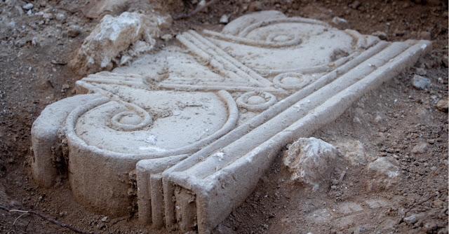 Artefak Langka dari Era Bait Suci Salomo