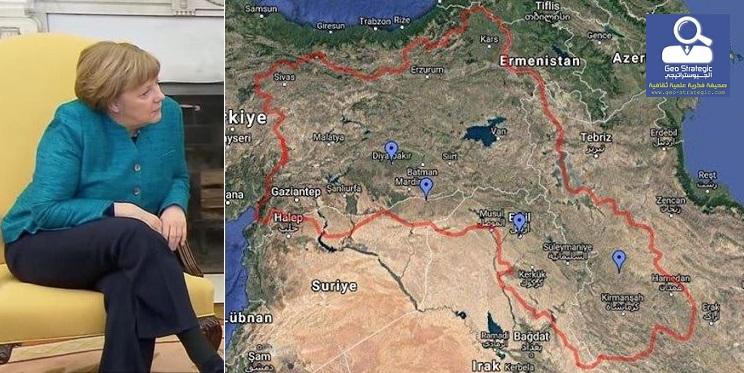 قراءة جيوسياسية في موقف المستشارة الألمانية انجيلا ميركل حول رفضها إقامة الدولة الكردية..