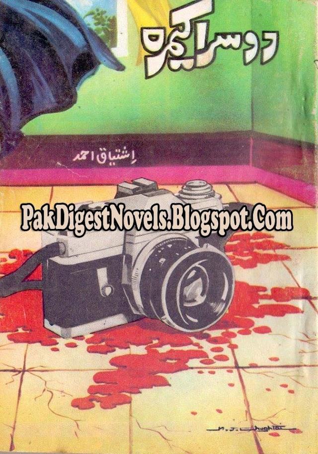 Dosra Camera Novel By Ishtiaq Ahmed Pdf Free Download