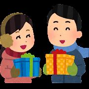 クリスマスプレゼント交換をするカップルのイラスト
