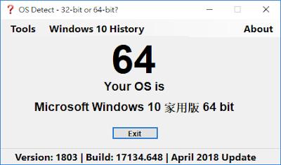 OS Detect