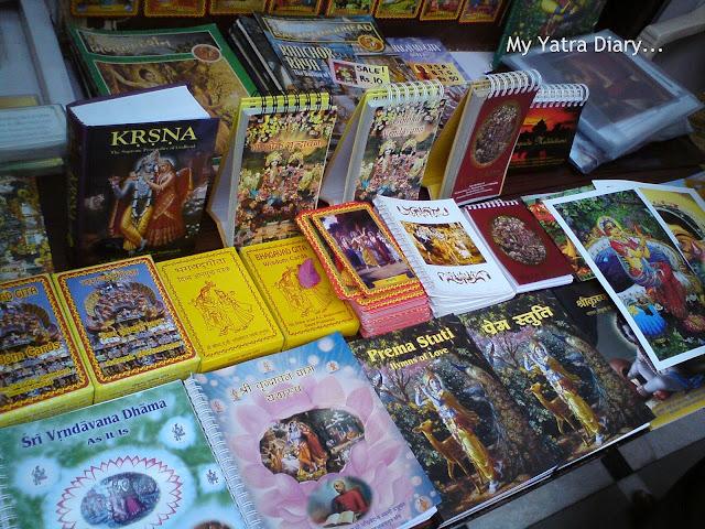 Prabhupadji's books, ISKCON Temple, Vrindavan