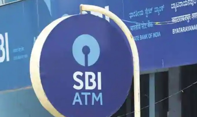 SBI Bank Medical Officer Qualifications, Previous Notification