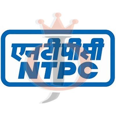 एनटीपीसी भर्ती 2021
