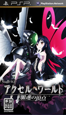 You Can T Stop Us Psp Accel World Stage 02 Kasoku No