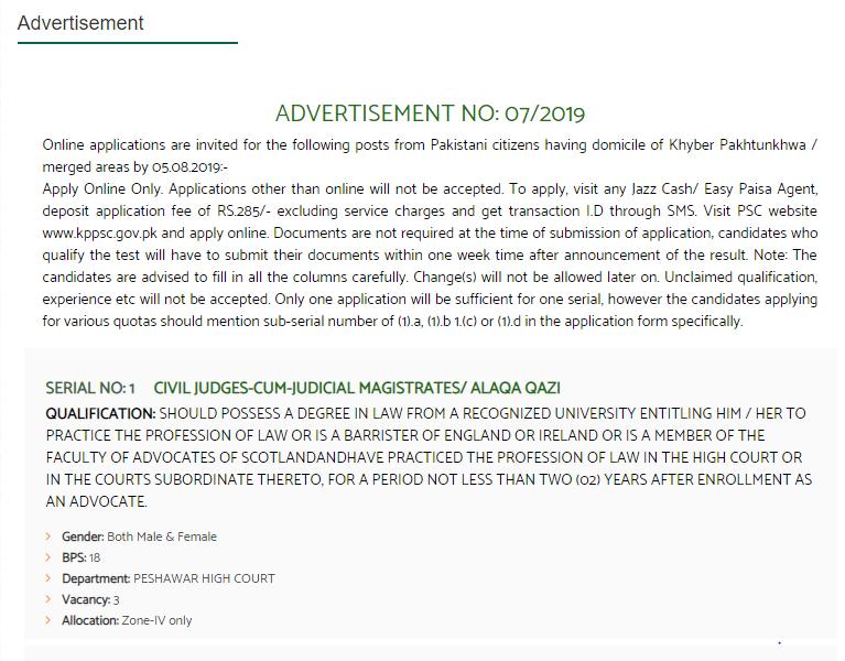 KPPSC Advertisement 07/2019