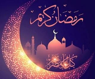13+ Kumpulan Lagu Ramadhan Offline Terbaik Terbaru