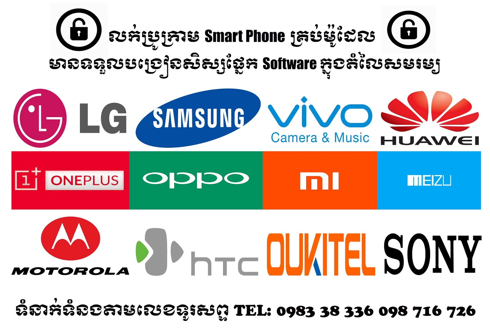 SELL* GALAXY A7 SM-A710K V7 0 Fix Stock Rom without Root - Cambodia