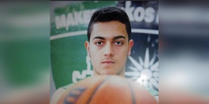 Μακεδονικός : Συλλυπητήρια στην οικογένεια του 23χρονου Γιώργου Μακρίδη