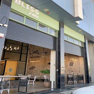بليس كافيه | Bliss Cafe المنيو ورقم الهاتف واوقات العمل