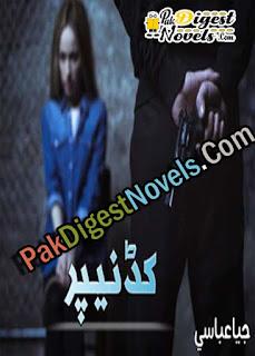 Kidnapper (Complete Novel) By Jiya Abbasi