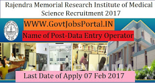 Rajendra Memorial Research Institute of Medical Sciences Recruitment 2017–Data Entry Operator, Insect Collector