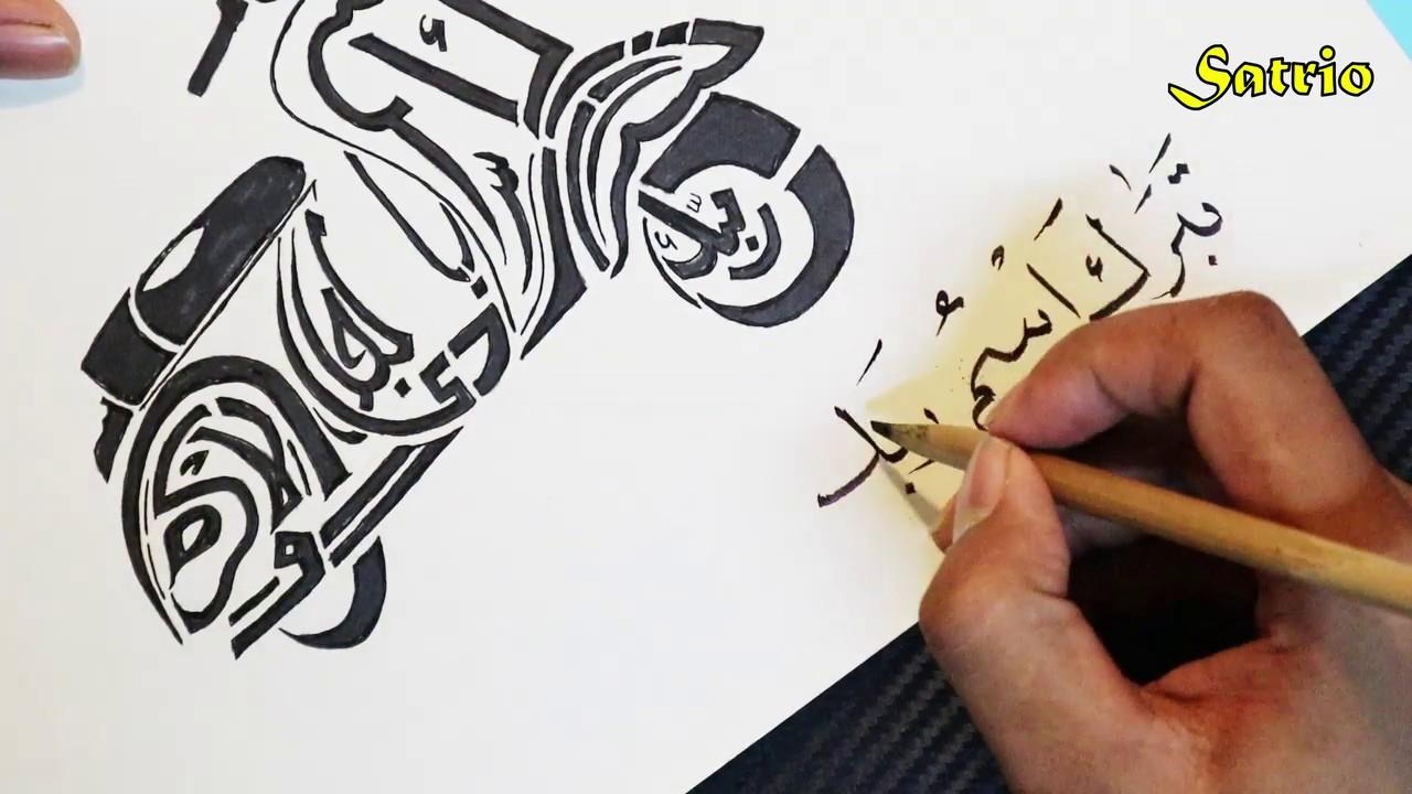 20 Gambar Kaligrafi Arab Bismillah Asmaul Husna Yang Mudah Ditiru Jurnalis Ntt