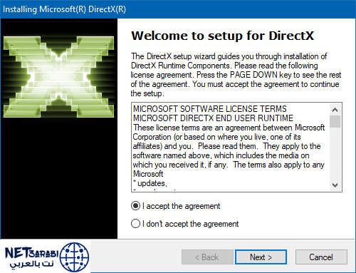 تحميل برامج تشغيل الالعاب على ويندوز 7 برابط مباشر