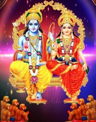 Ram sita images