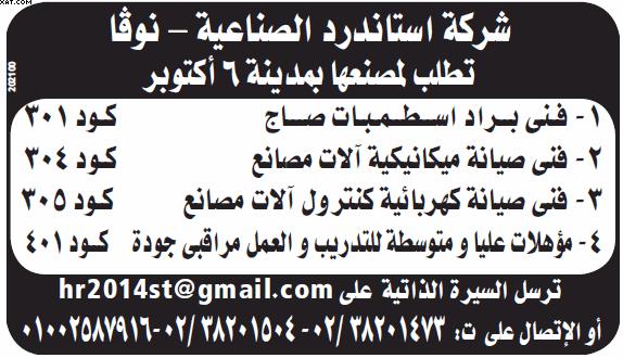 gov-jobs-16-07-28-04-06-41