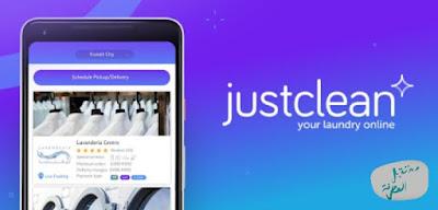 عقد  شراكة يجمع تطبيق JustClean و شركة كريم للتوصيل