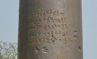 Los escritos en la columna la relacionan al dios Garuda y a Vishnu