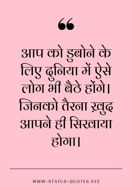 217+ Hindi Suvichar | Hindi suvichar with Pictures | Suvichar