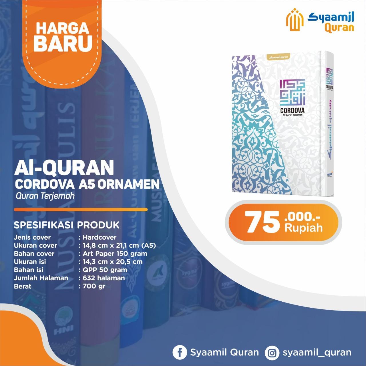 Jual Produk Syaamil Qur'an, Al-Qur'an Cordova A5 Ornamen: Al-Qur'an Terjemah