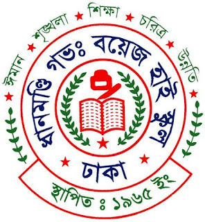 Dhanmondi Government Boys' High School