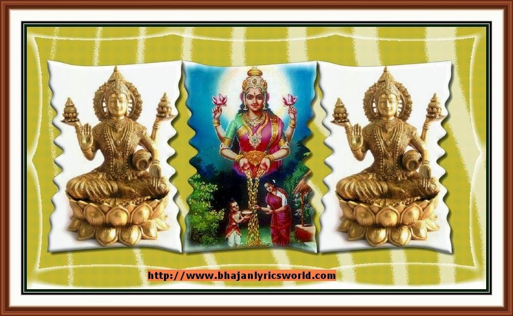 Kanakadhara Stotram Lyrics in English | Bhajan Lyrics World