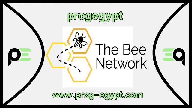 تحميل تطبيق عملة bee للاندرويد