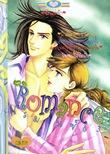 การ์ตูน Romance เล่ม 63