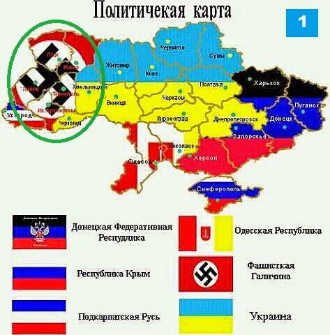 "Resultado de imagen de Rothschilds deuda ucraniana ""Privatbank"""