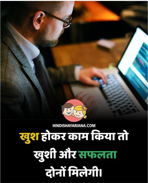 motivational quotes in hindi for life images