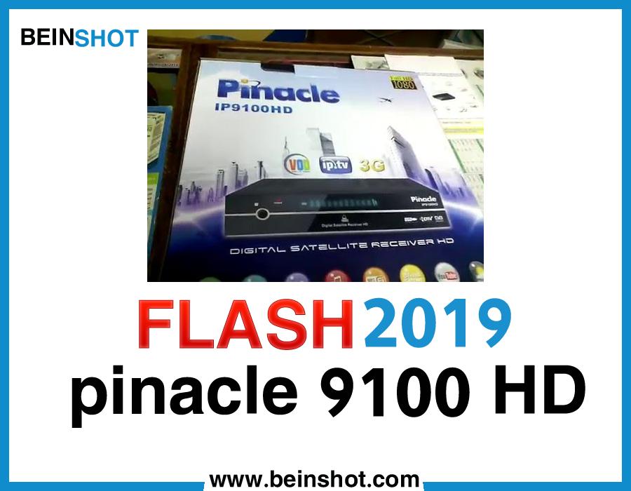 التحديث  الرسمي لجهاز  pinacle 9100 HD