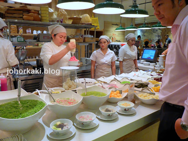 Eathai-Central-Embassy-Bangkok