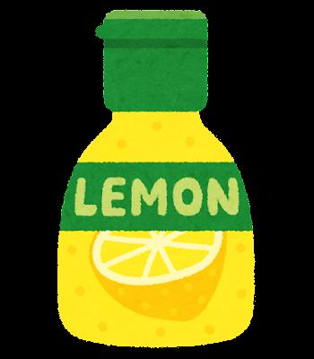 レモン果汁のイラスト