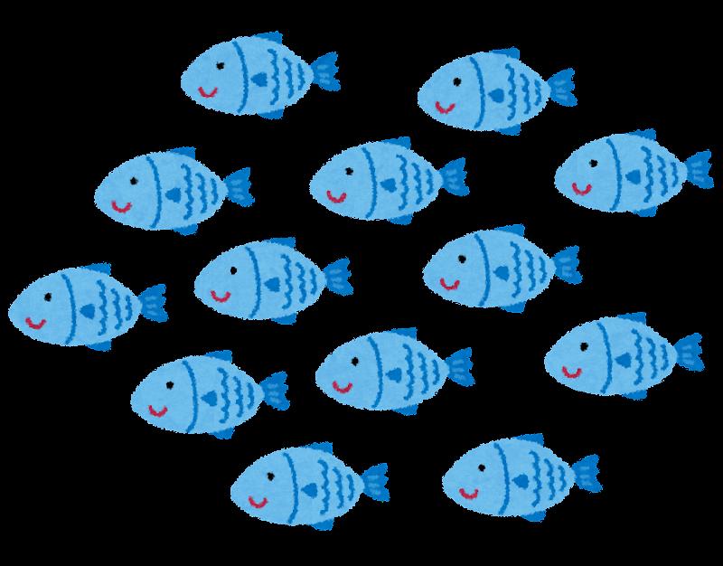 魚の群れのイラスト かわいいフリー素材集 いらすとや