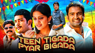 Teen Tigada Pyar Bigada 2020 Hindi Dubbed 720p WEBRip