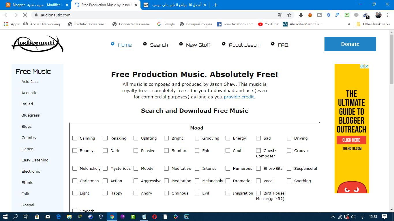 موسيقى بدون حقوق