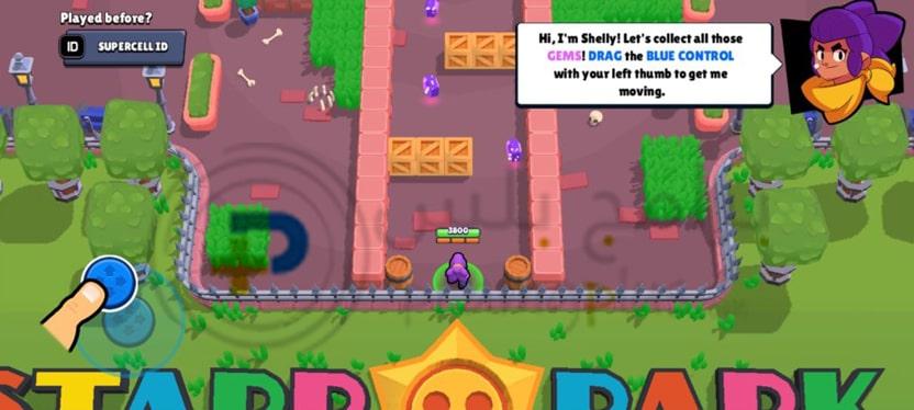 زر التحكم الازرق لعبة براول ستارز